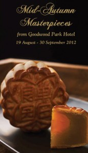 goodwood park traditonal mooncakes promotions