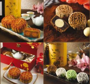 st regis yan ting mooncakes promotions