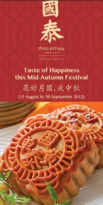 the cathay restaurant mooncakes promotions