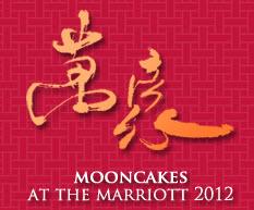 wan hao marriot mooncake promotions
