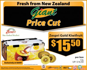 Giant NZ Kiwi Supermarket Promotions