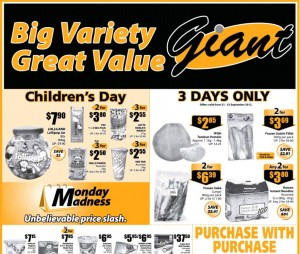 Giant children day's supermarket promotions