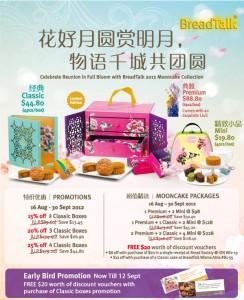breadtalk mooncake promotions