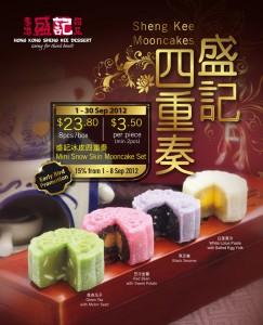 hong kong seng kee mooncake promotions