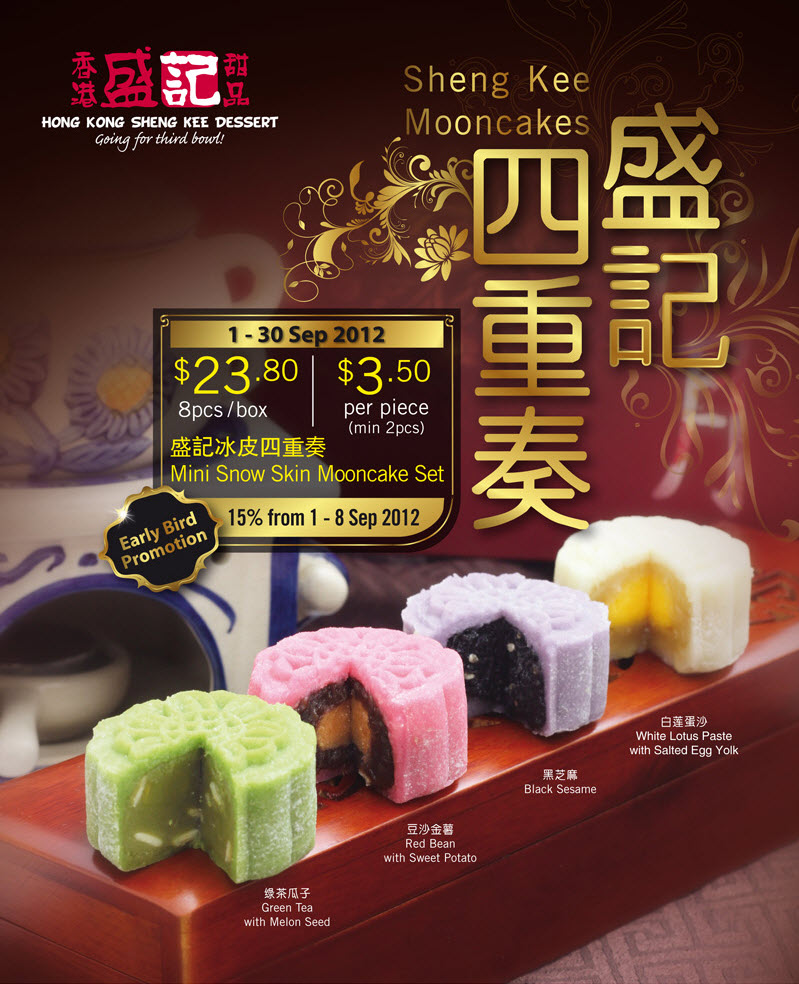 Tk Express Chinese Kitchen Menu