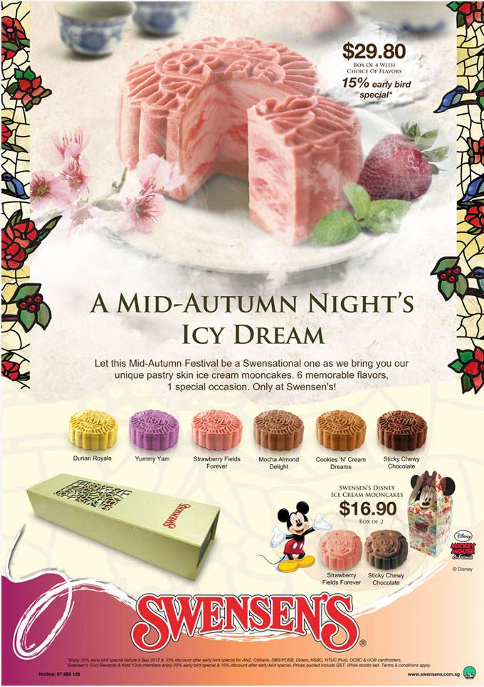 Where To Buy Ice Cream Cake In Singapore