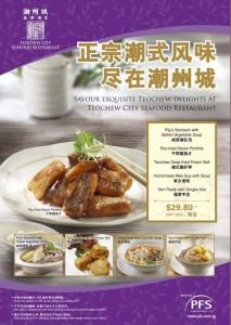 teochew city seafood restaurant