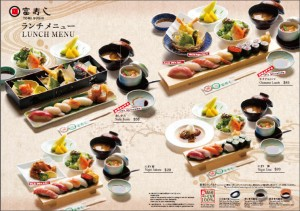 tomi sushi lunch menu