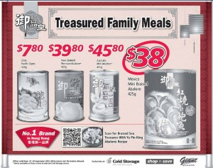 treasured family meals supermarket promotions