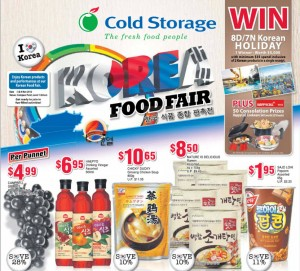 Cold Storage Korea Food Fair Supermarket promotions