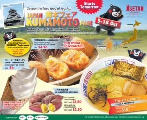 Isetan Kumamoto Japan Fair