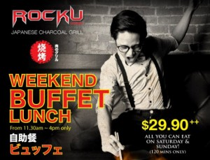 Rocku Japanese Charcoal Grill