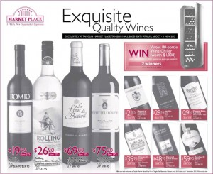 market place tanglin wine supermarket promotions