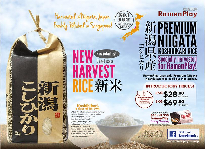 RAMEN PLAY NIIGATA RICE PROMOTIONS – QUALITY JAPANESE RICE
