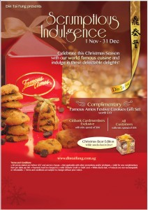 din tai fung christmas promotions