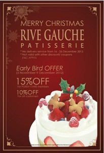 rive gauche patisserie christmas cake promotions