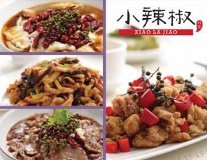 xiao la jiao dining promotions
