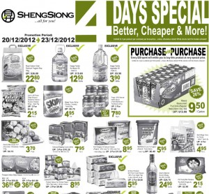 Sheng Siong supermarket promotions