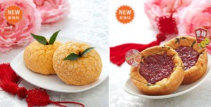 Breadtalk CNY creations