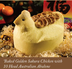 peony jade baked golden sakura chicken with 10 head australian abalone