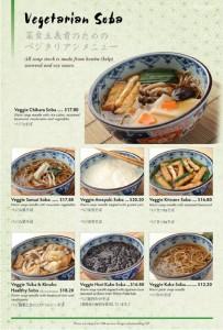 shimbashi vegetarian soba promotions