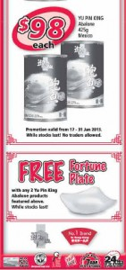 shop n save chinese new year abalone  supermarket promotions