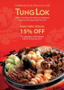 tung lok early bird special 2013