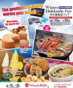 winter hokkaido fair 2013