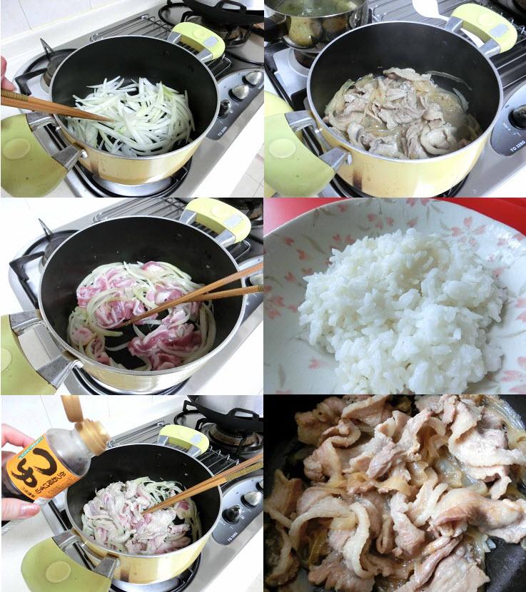 japanese yuzu pepper pork rice recipes