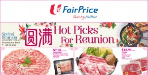 Fairprice steamboat supermarket promotions