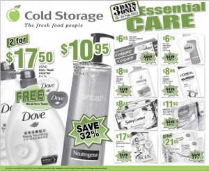 cold storage essential care supermarket promotions