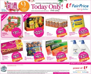 fairprice cny supermarket promotions
