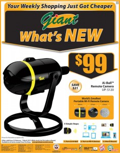 giant camera supermarket promotions