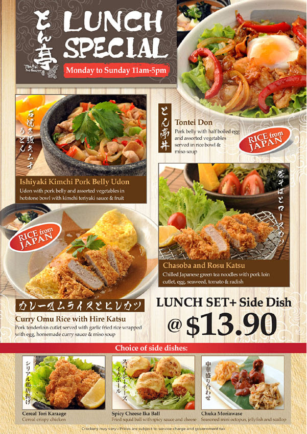 Lunch promotions singapore tontei daily lunch sets for Lunch specials