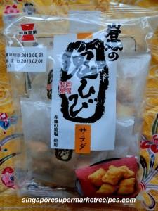 Iwatsuka Salted Rice Crackers
