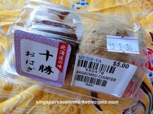 Japanese Ohagi Sweet Rice Balls