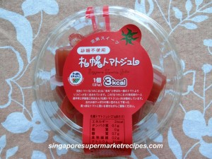 Sapporo Tomato Jelly Product Reviews