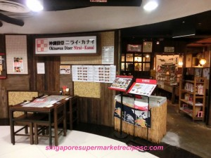 Nirai Kanai Liang Court Okinawa Restaurant Reviews