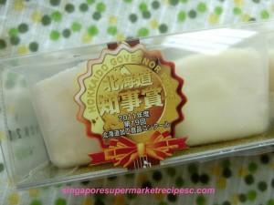 Hokkaido Japanese Cheesecake Omotcheese