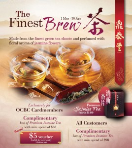 din tai fung finest brew promotions