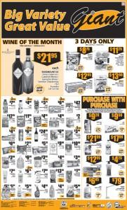 giant big vareity supermarket promotions