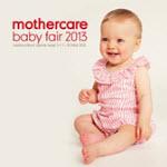 mothercare baby fair 2013