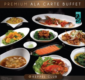 peony jade premium ala carte buffet promotions