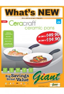 Giant ceramic pots supermarket promotions