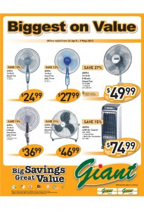 Giant electric fans promotions