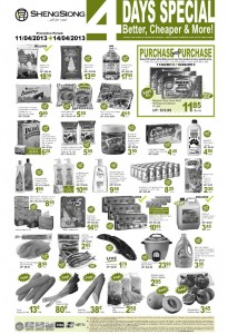 Sheng Siong weekly supermarket promotions