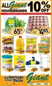 giant housebrand supermarket promotions