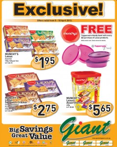 giant supermarket snack promotions