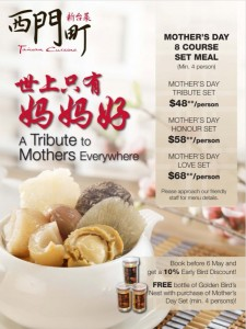 xi men ding mother's day dining promotions