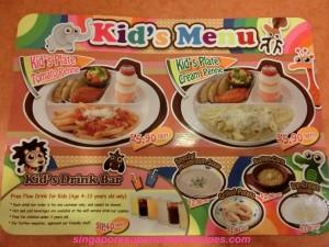 Saiseriya Kids Meal